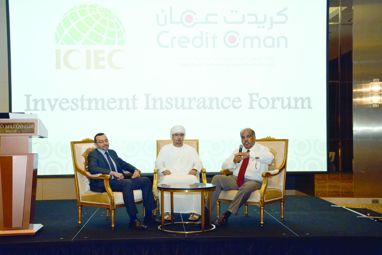 «كريدت عمان» تشرح أهمية تأمين الاستثمار