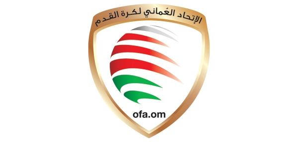 قرارات هامة للجنة الانضباط بالاتحاد العماني لكرة القدم