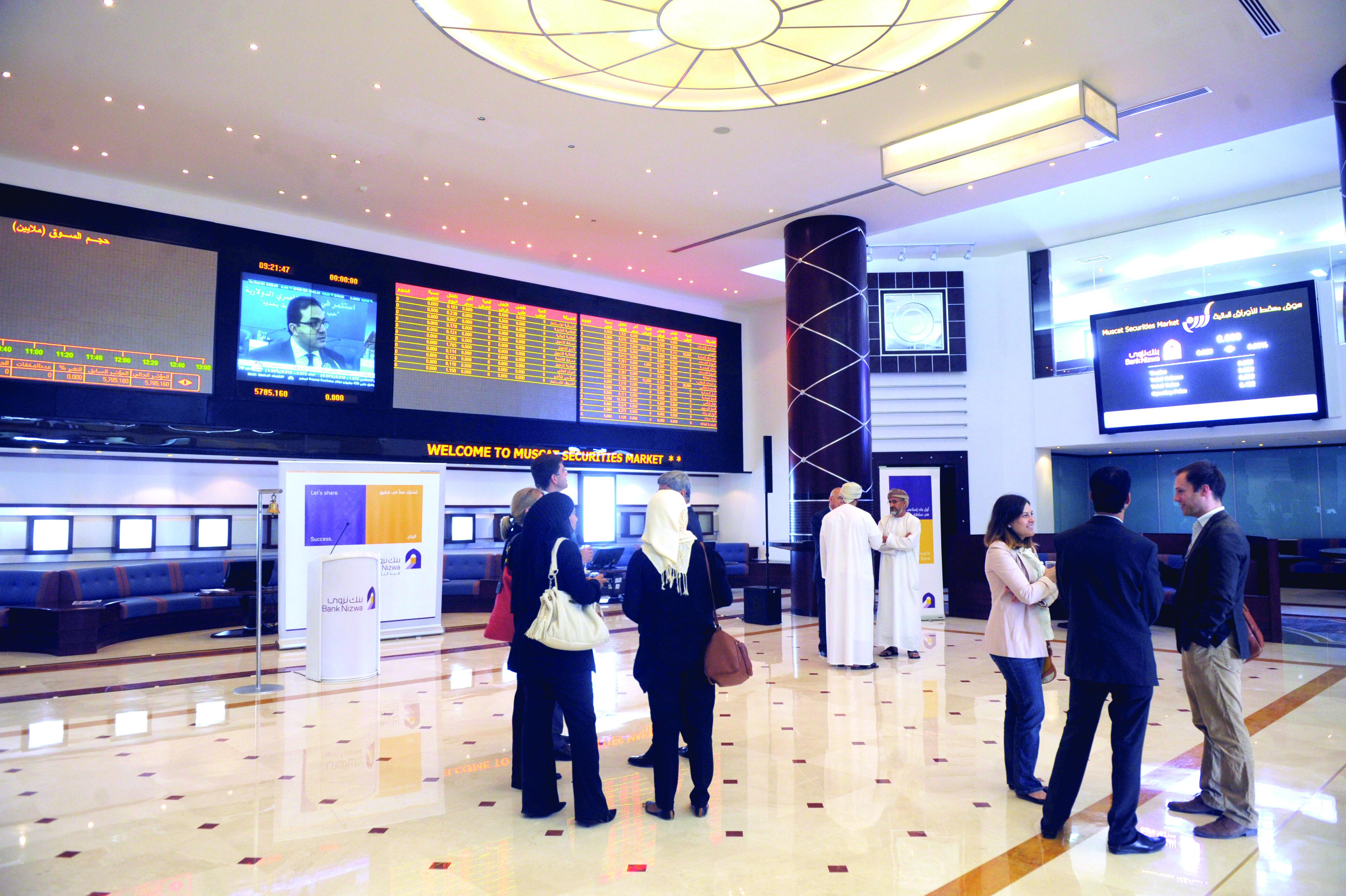 أوبار كابيتال: الاستثمار في السوق يتحسّن