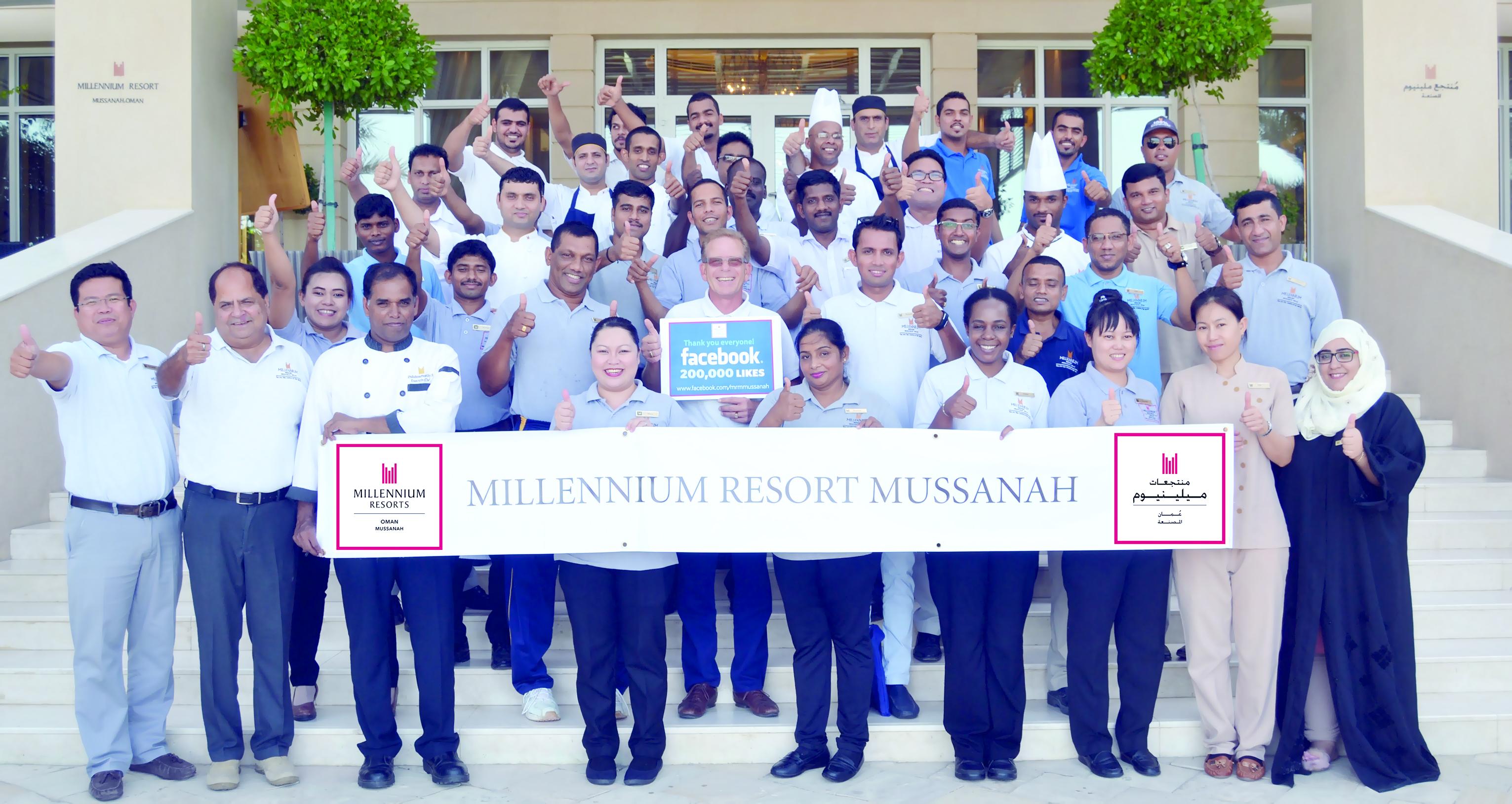 «ميلينيوم المصنعة» يحتفل بأكثر من 250 ألف معجب على فيسبوك