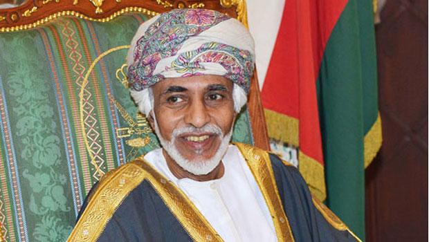 His Majesty Sultan Qaboos greets Brazilian president