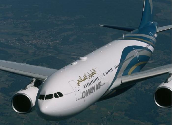 تنويه من الطيران العماني حول رابط لربح تذاكر سفر