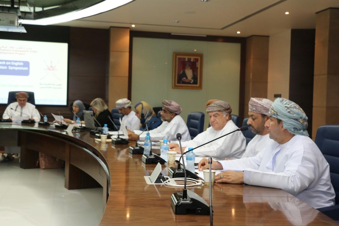 """""""الاعتماد الأكاديمي"""" تناقش مستجدات مشروع تطوير الإطار الوطني للمؤهلات"""