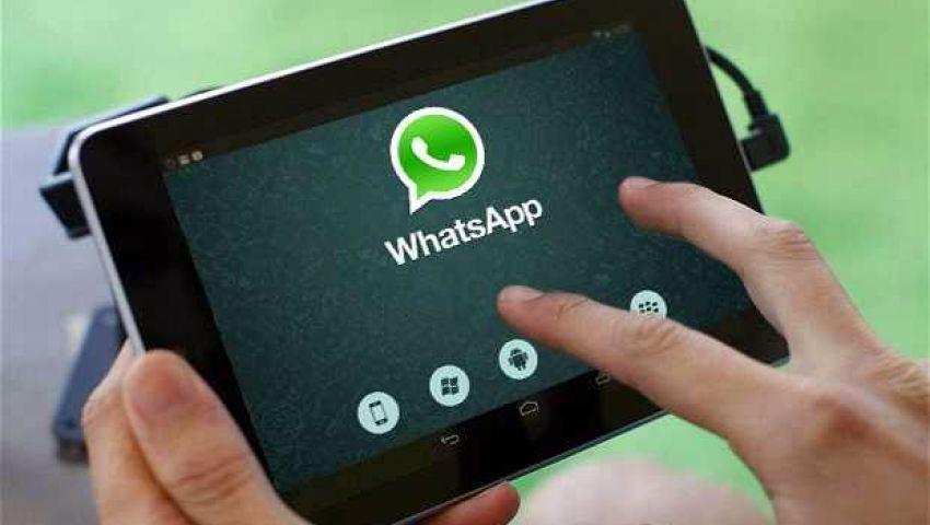 3 تطبيقات يحتاجها مستخدمو واتساب