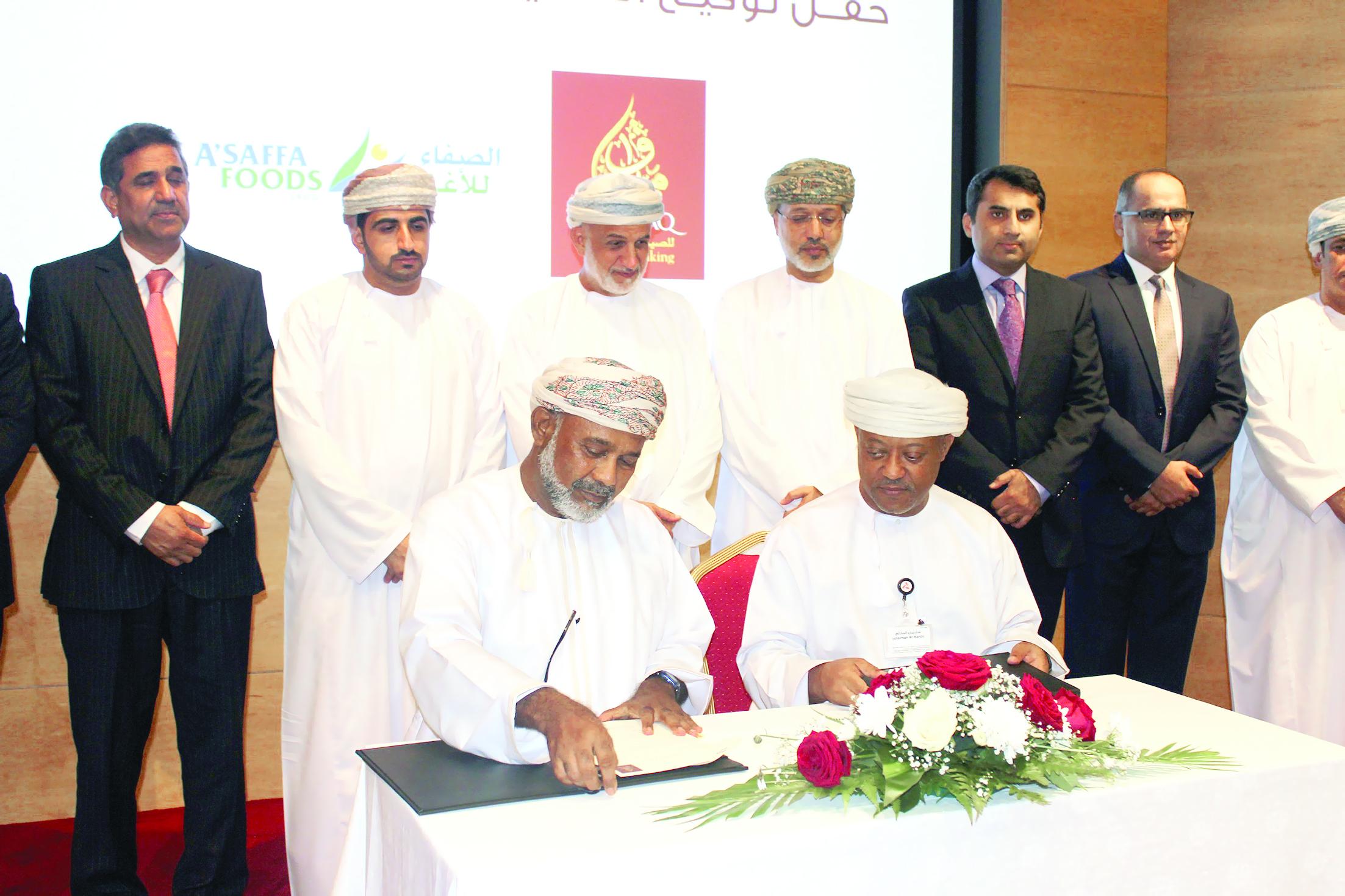 31.5 مليون ريال عماني لتوسيع أعمال «الصفاء للأغذية»