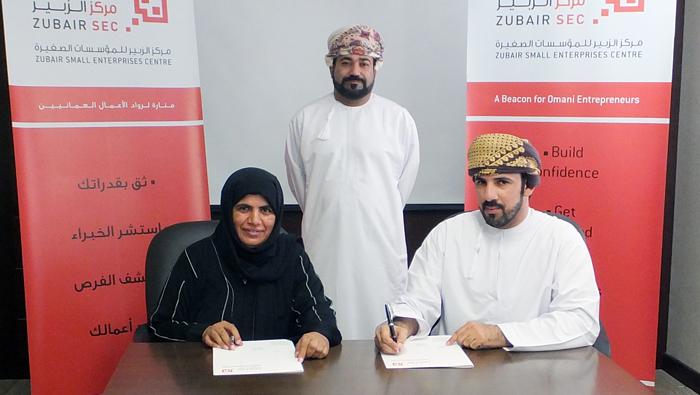 Zubair SEC facilitates marketing contract for Wardat Al Wadi