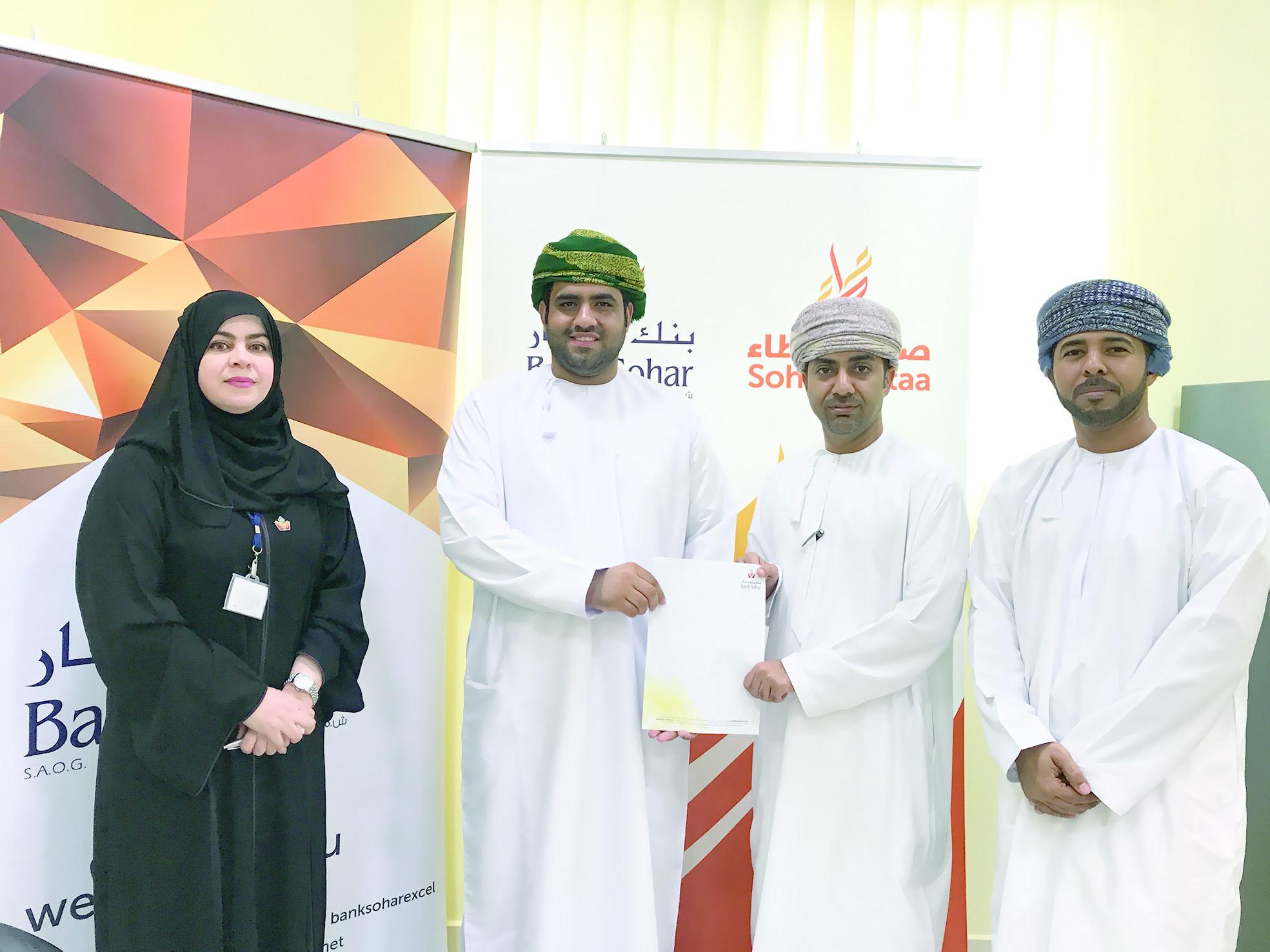 بنك صحار يدعم جمعية النور للمكفوفين