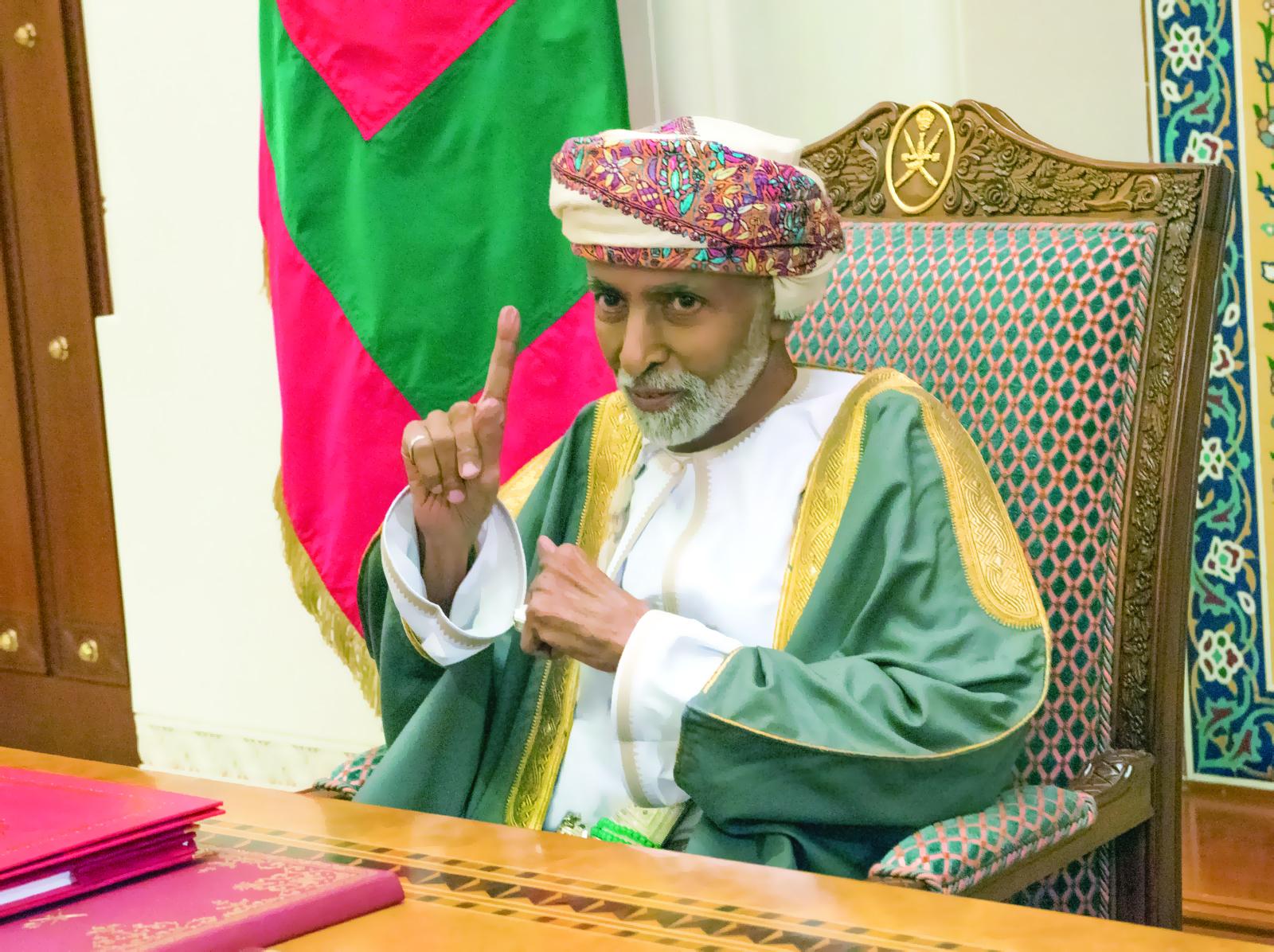جلالة السلطان يتطرق إلى القضايا التي تهم الوطن والمواطنين