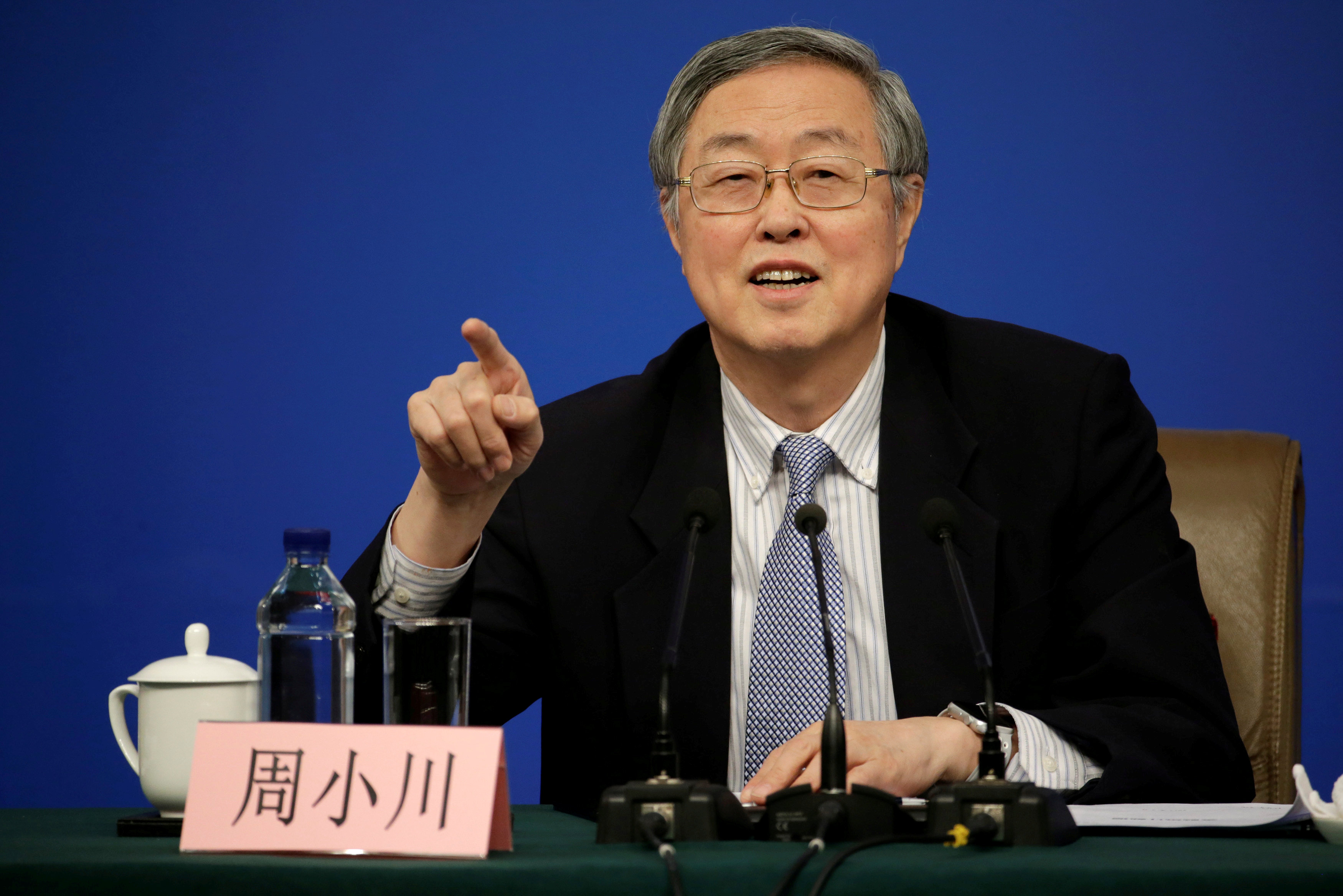 China central bank chief surprises with gravity-defying 7% second half growth forecast