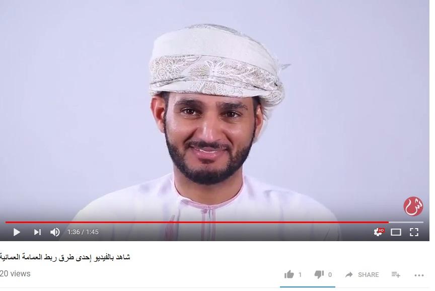 شاهد بالفيديو إحدى طرق ربط العمامة العمانية