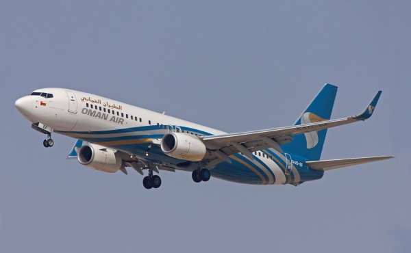 Oman Air will no longer offer free chauffeur service