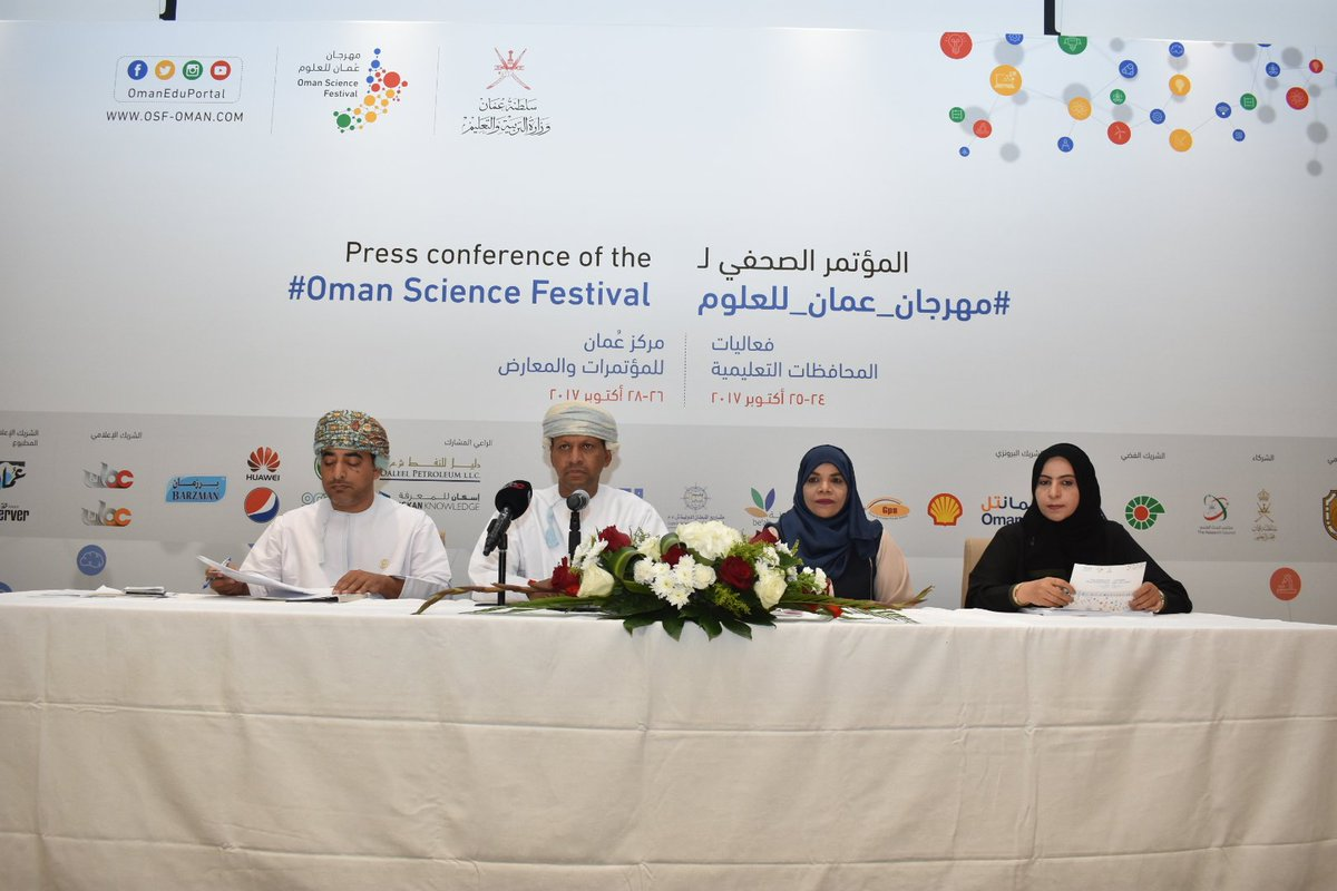 Oman Science Fest to target students