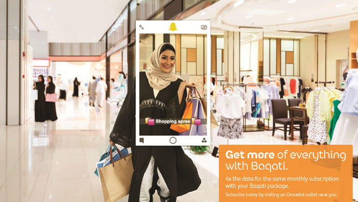 Omantel offers 'Baqati' customers up to 4 times data