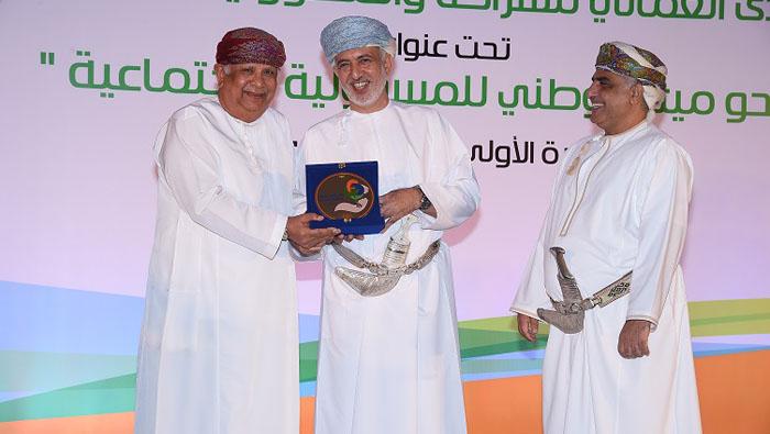 Eshraqa sponsors Oman CSR forum