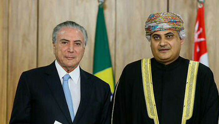 Oman's ambassador to Brazil presents credentials