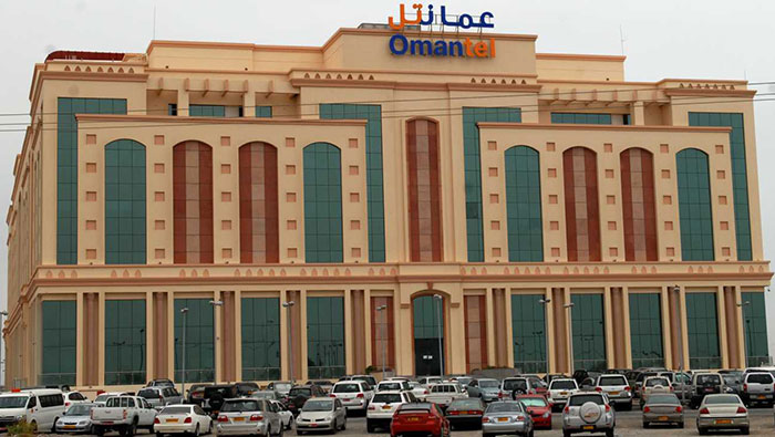 'Omantel's ICT division expected to grow 600 per cent'