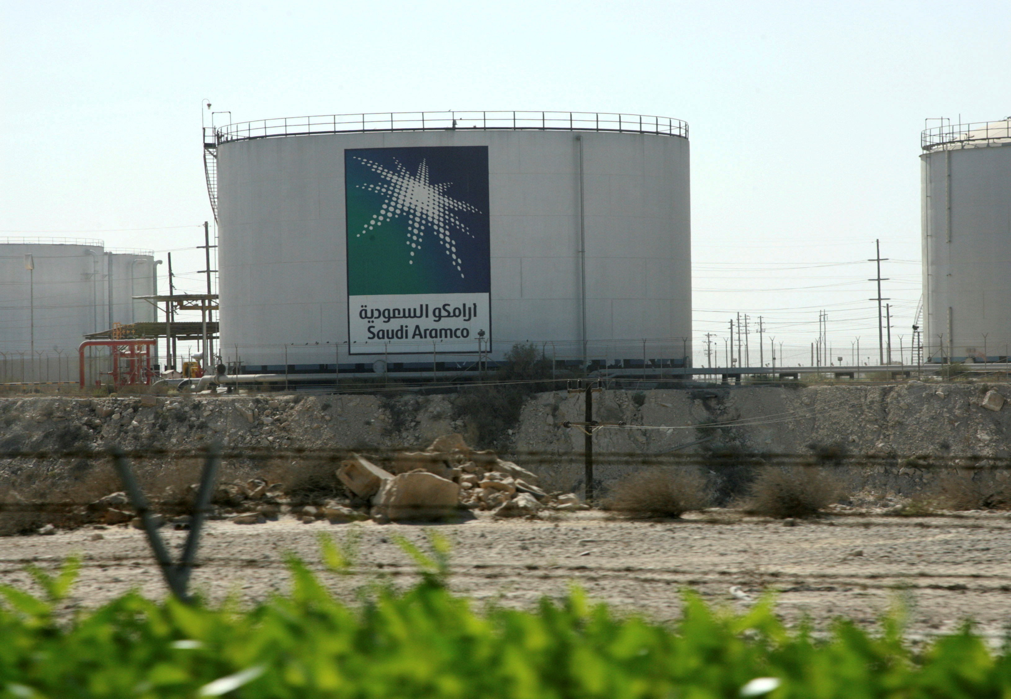 Saudi Aramco, Sabic receive bids for oil-to-chemicals project