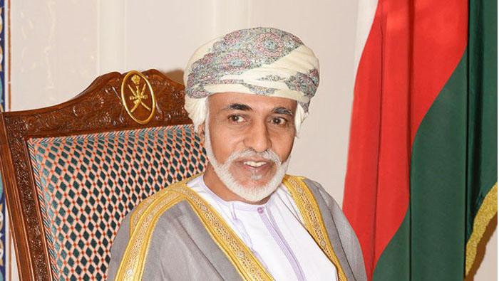 His Majesty Sultan Qaboos greets Austrian president