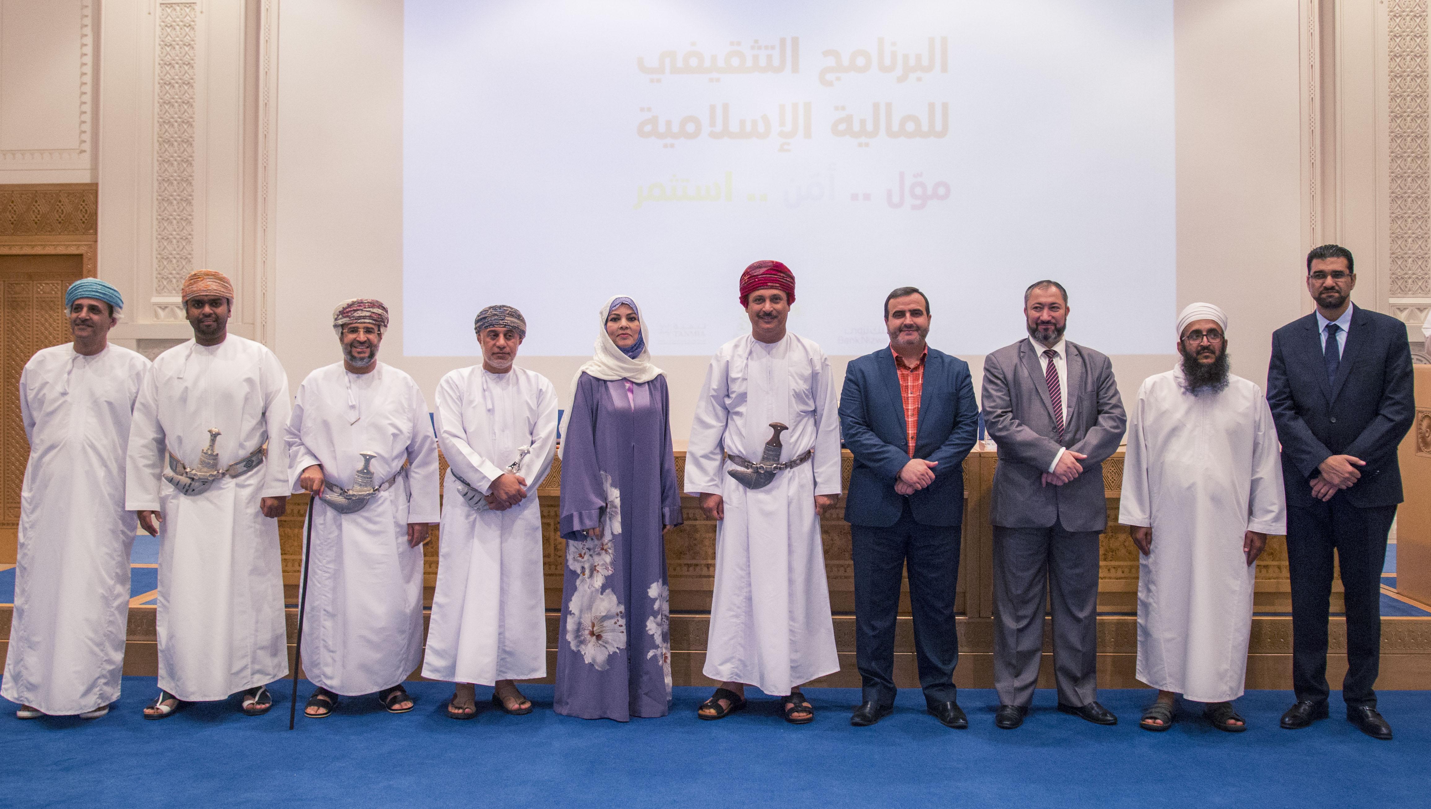 Bank Nizwa launches Islamic finance knowledge programme