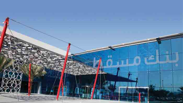 Bank Muscat committed to highest levels of secure banking transactions