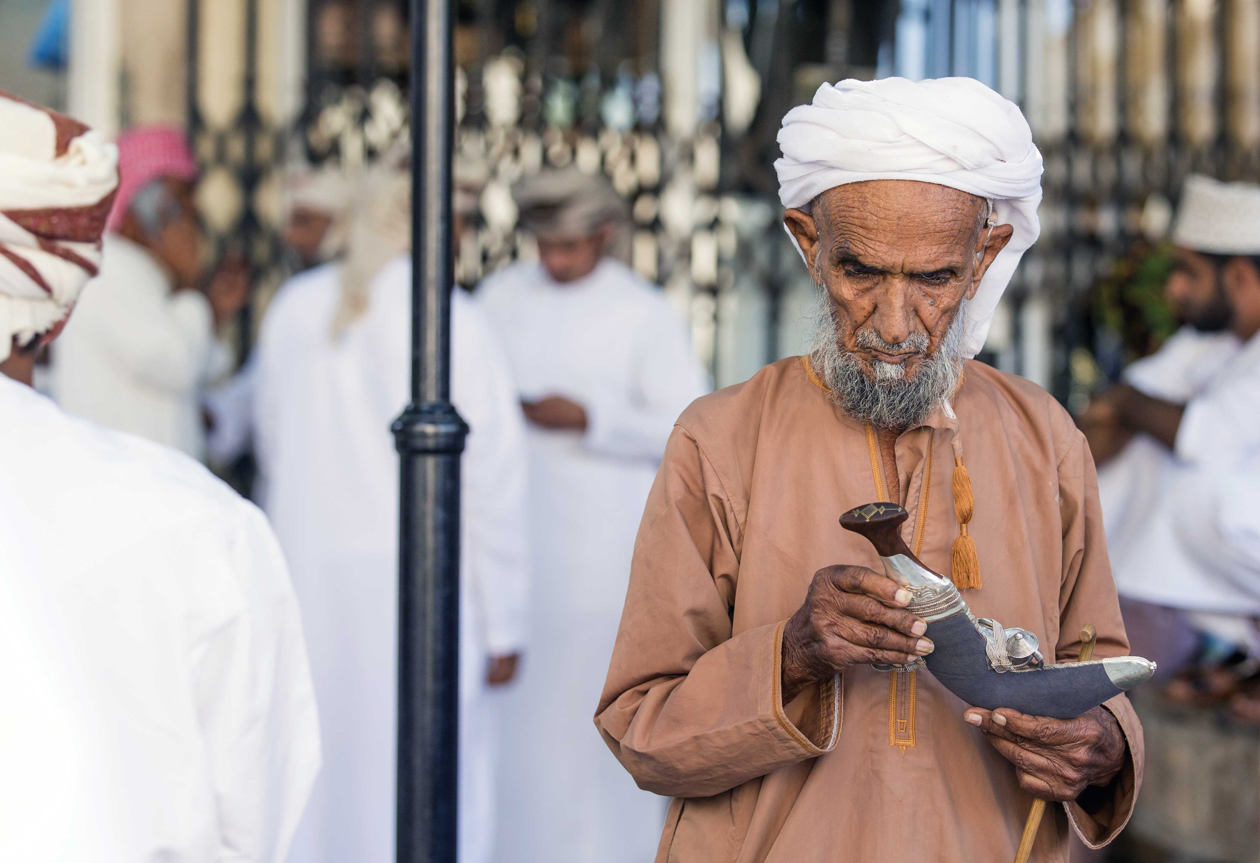 OmanPride: Oman's khanjar is a symbol of pride and history