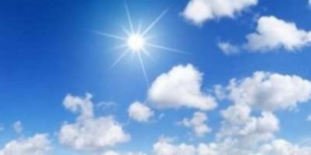نشرة الأحوال الجوية لهذا اليوم