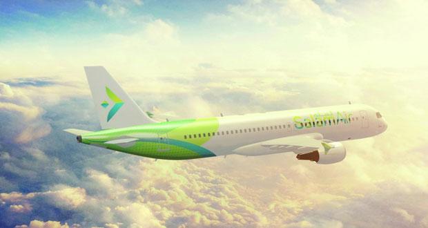 طيران السلام يسير 5 رحلات أسبوعية إلى الدوحة