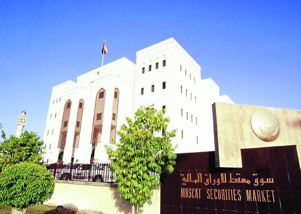 قرار صادر من الهيئة العامة لسوق المال