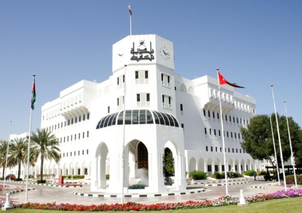 بلدية مسقط تصدر قراراً جديداً