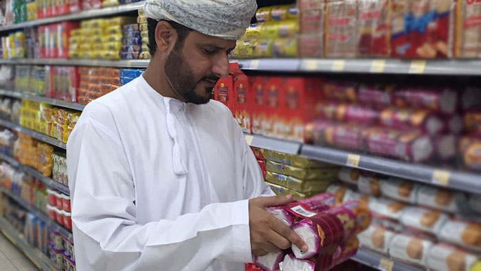 More than 1,000 kilos of foodstuffs destroyed by Dhofar Municipality