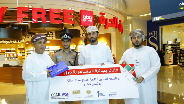 Salalah Airport celebrates opening anniversary