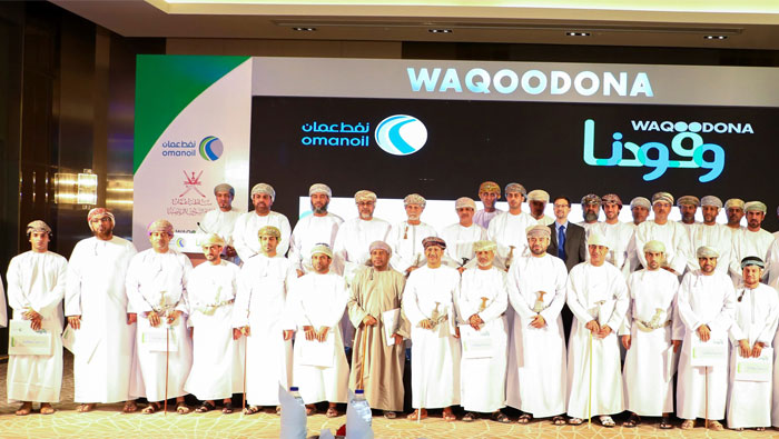 OMR44,000 to support professional sports clubs across the Sultanate