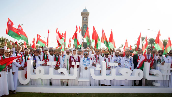 Sultan Qaboos University holds special celebration to mark 47th National Day