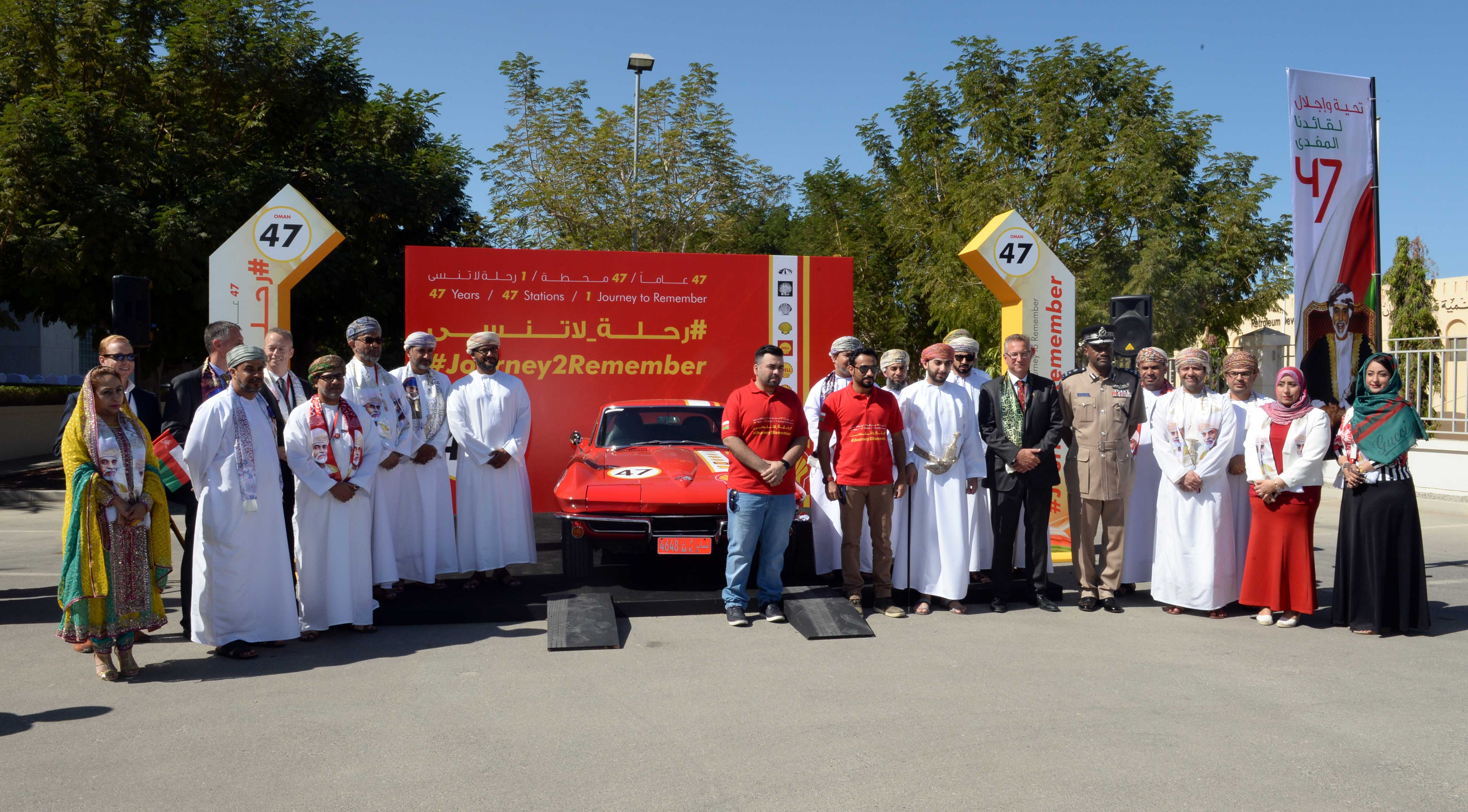 Shell Oman celebrates National Day with #Journey2Remember campaign
