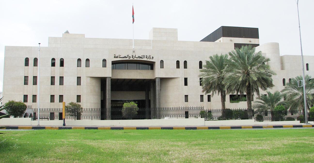 هذه عقوبة محلات محافظة الداخلية التي تم ضبطها تبيع ملابس عسكرية