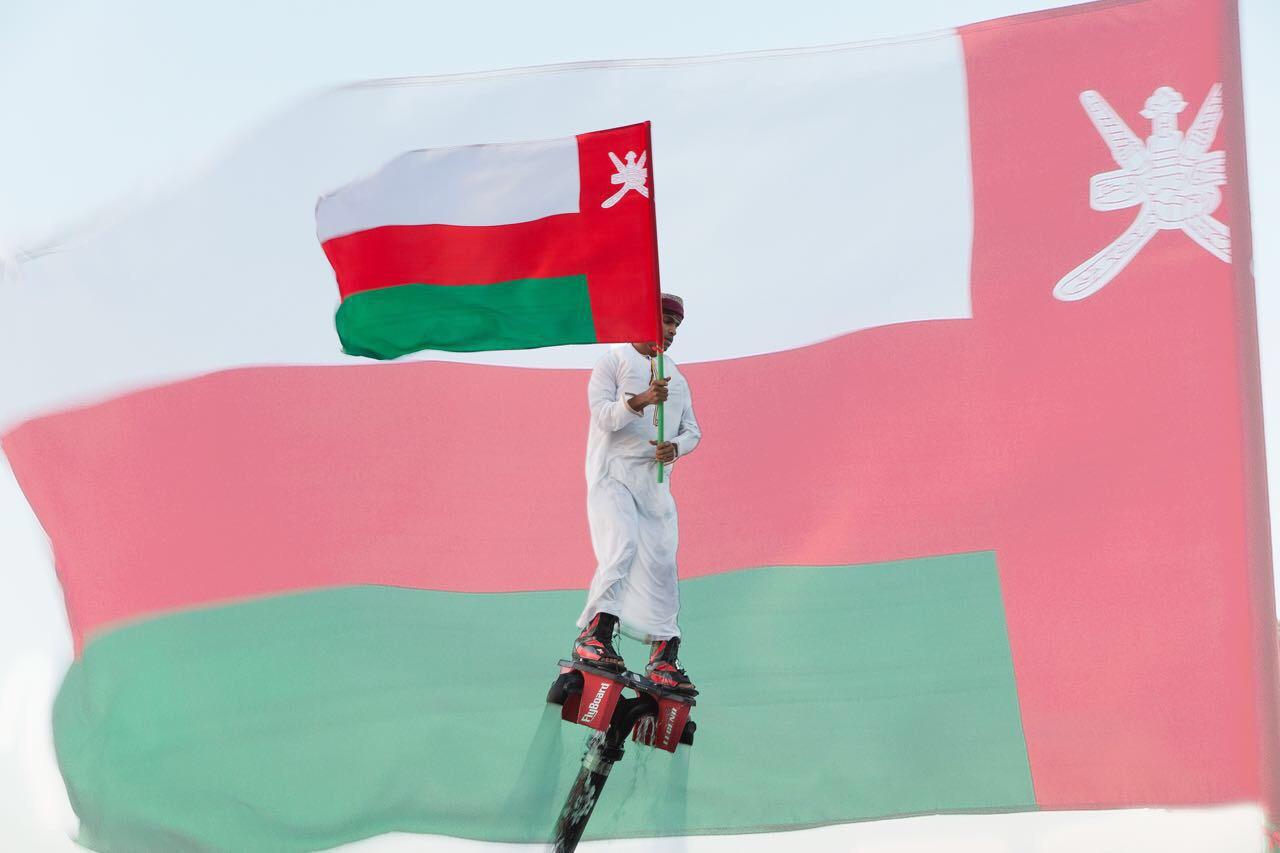 Omani celebrating National Day on water