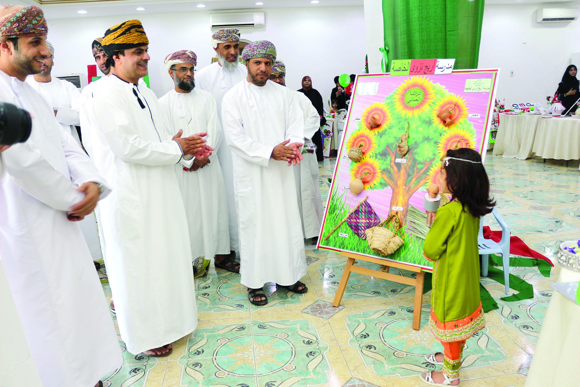 افتتاح معرض «المواطنة حب وولاء»