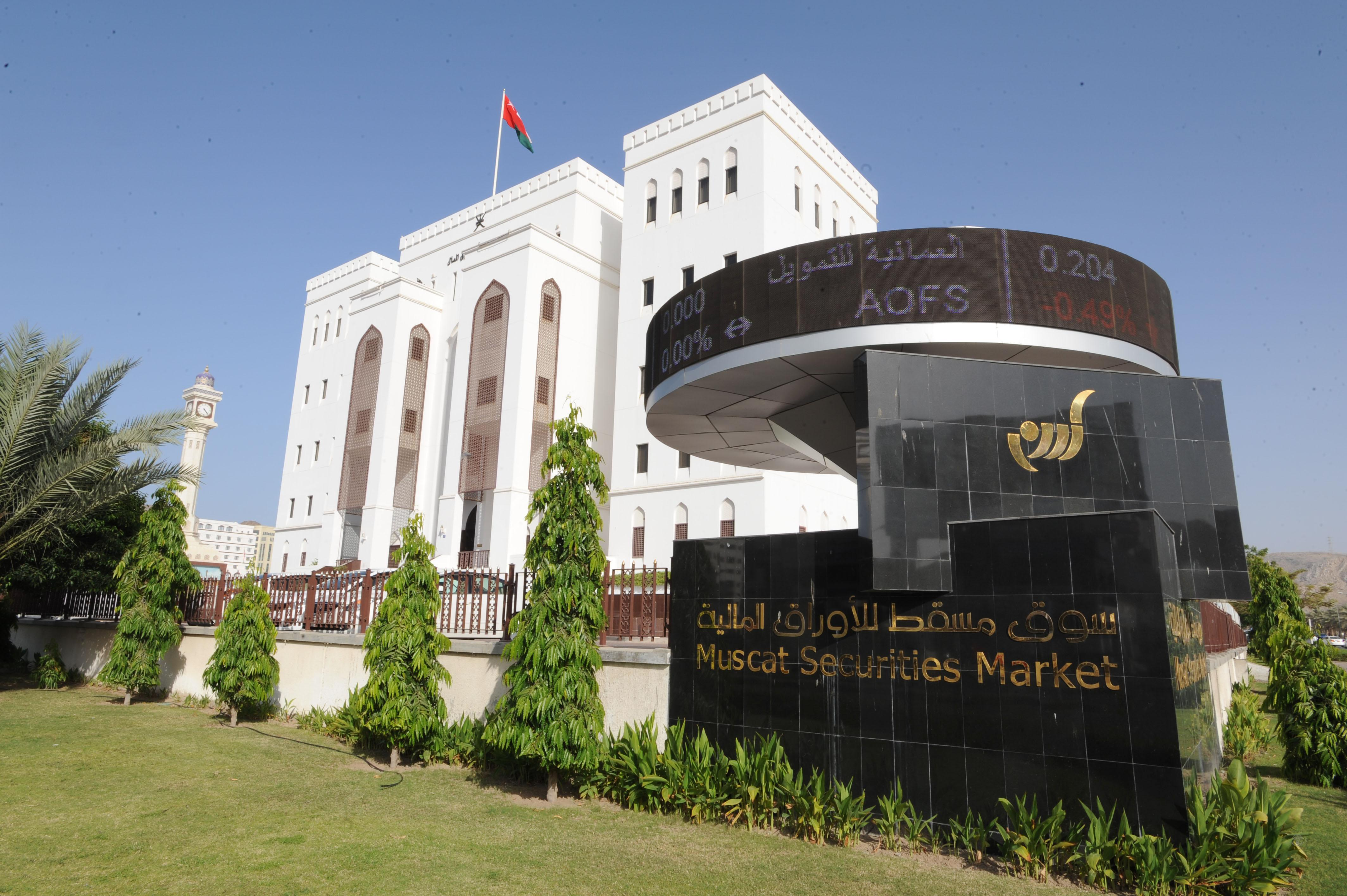 Muscat bourse recovers on retail support