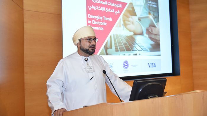 Bank Muscat, ITA, Visa join hands to highlight new trends in electronic payments