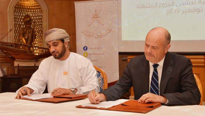 Oman Al Raffd Fund inks deal for two moible branches