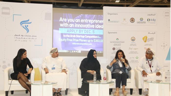 Oman to host MIT Arab startup contest in 2018