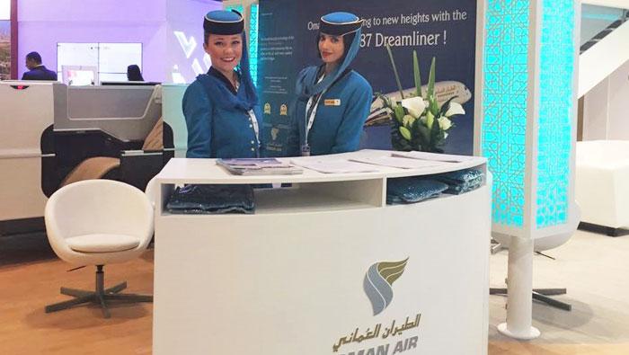 Oman Air to participate at World Travel Market 2017