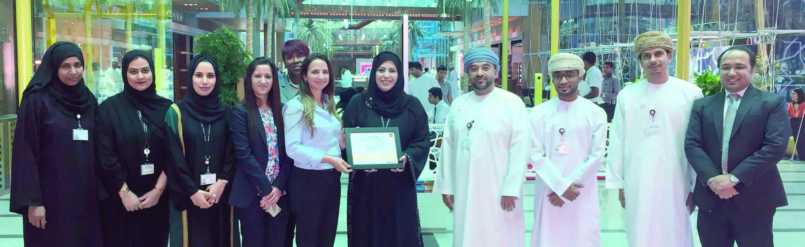 «بنك مسقط» يفوز بجائزة عالمية