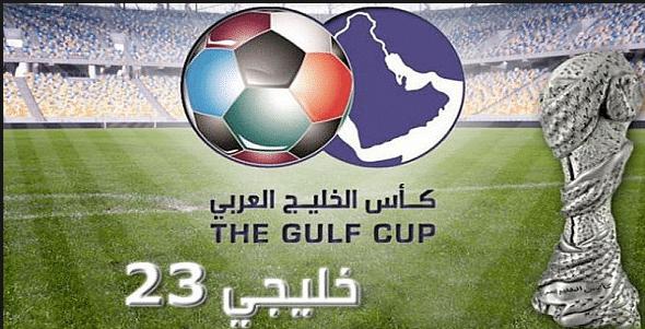 45 يوما باقي على كأس الخليج..والمؤشرات سلبية حتى الآن
