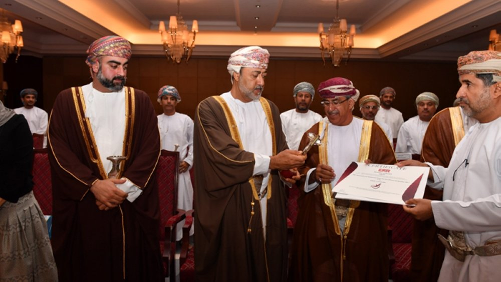 Ministry of Health receives global honour in healthcare