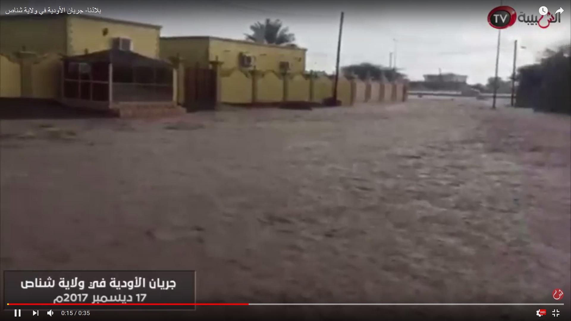 شاهد بالفيديو.. جريان الأودية في ولاية شناص