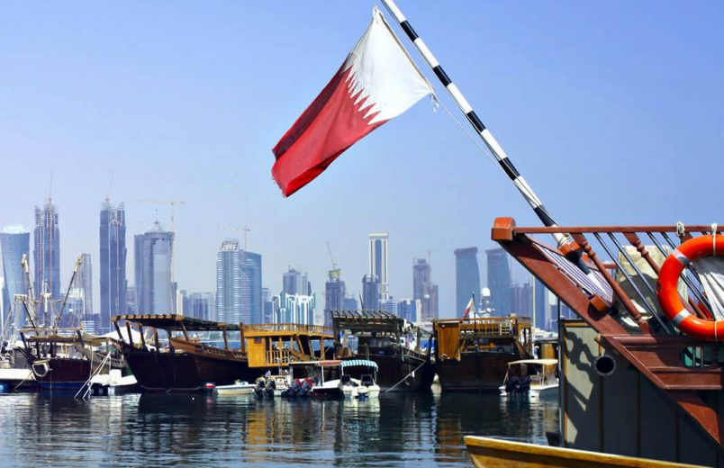 قطر تحتفل بيومها الوطني