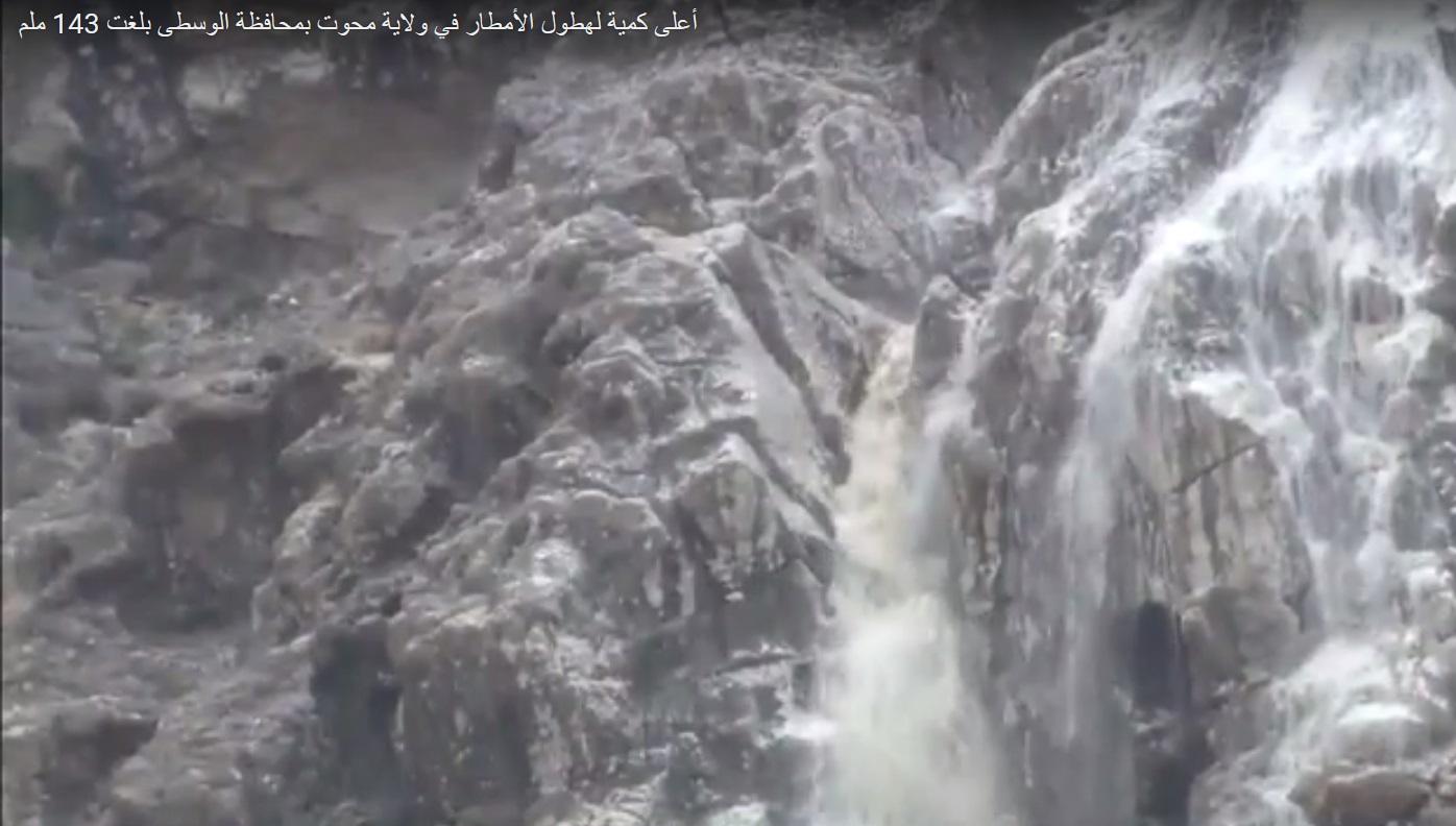 بالفيديو.. ولاية محوت تسجل أعلى كمية لهطول الأمطار