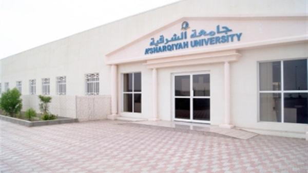 افتتاح الحرم الجامعي الجديد لجامعة الشرقية