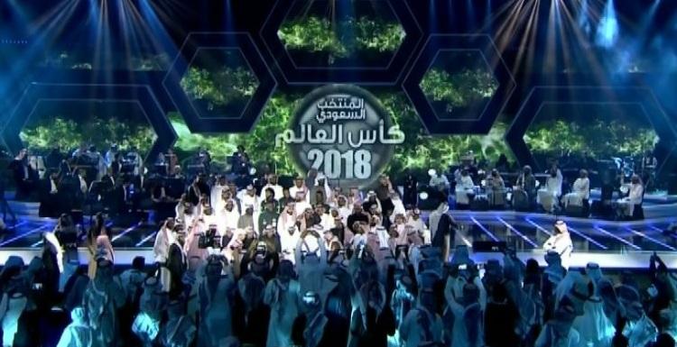 بالصور:حفل تكريم المنتخب السعودي يثير جدلًا كبيرًا